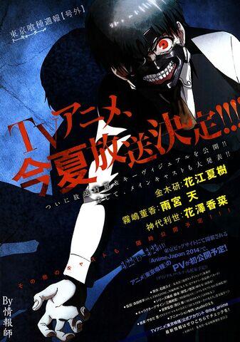 File:Tokyo Ghoul TV ad 2.jpg