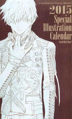 File:Special Illustration Calendar 2015 Front.png