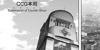 CCG Main Office