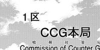CCG-Hauptquartier