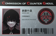 Juuzou Suzuya's CCG ID card