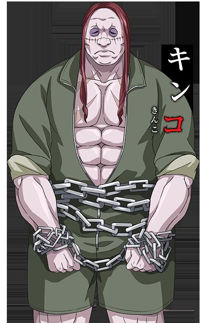 Kinko jail.png