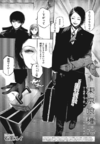 Re Chapter 070