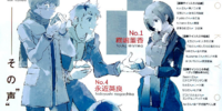 Re: Chapter 17
