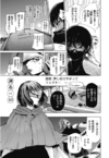 Re Chapter 030