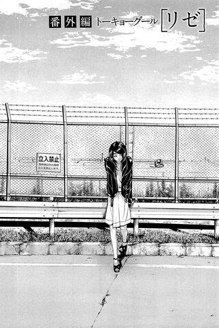 File:Gaiden Rize.jpg