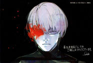 Bonus illustration of re Vol 11 from Kikuya bookstore