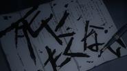 Seidou Takizawa's will