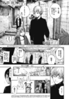 Re Chapter 131