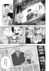 Re Chapter 064