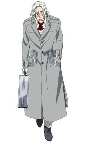 File:Kureo anime design front view.png