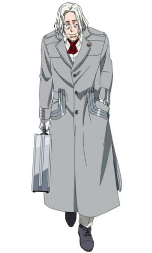 Kureo anime design front view