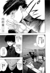 Re Chapter 008