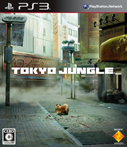 File:Tokyo Jungle Official Cover Art.png