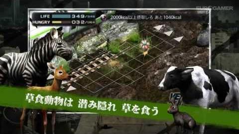 Tokyo Jungle - Mobile Trailer