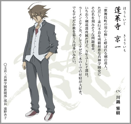 File:Kyouichi Houraiji.jpg