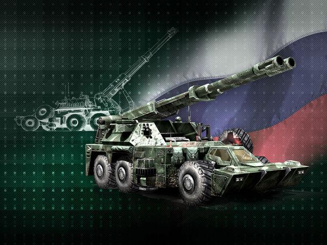 File:SGB artillery 1600x1200.jpg