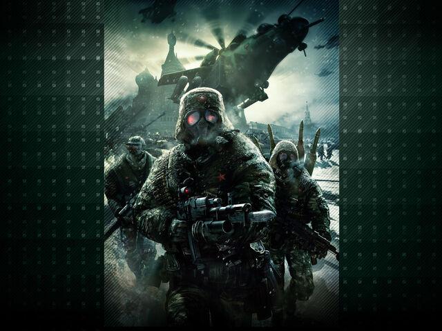 File:Spetsnaz-guard-brigade.jpg
