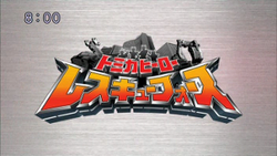 250px-RescueForce-titlecard