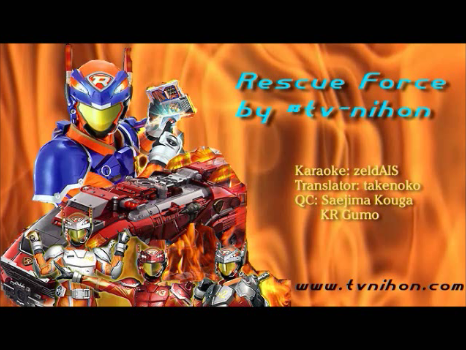 File:Tomica Hero Rescue Force.png