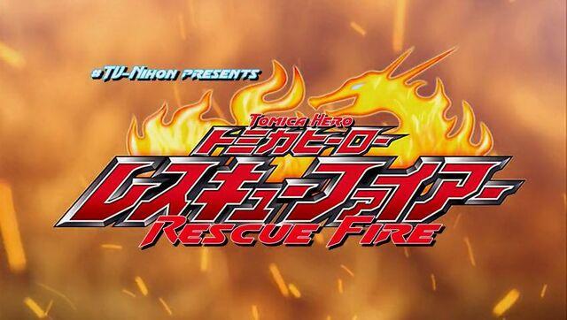 File:RescueFire-titlecard.JPEG