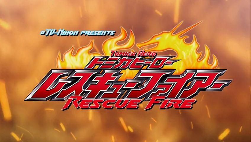 RescueFire-titlecard