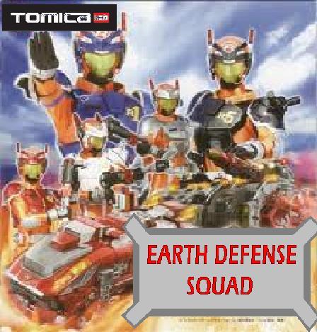 File:Earth Defense Squad.jpg