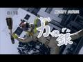 Thumbnail for version as of 21:17, November 20, 2012