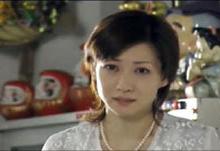 File:Komachi.png