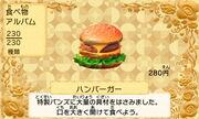 Hamburger jp