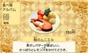 Salmon jp