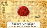 Meatballs jp