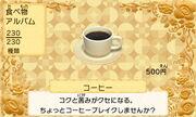 Coffee jp
