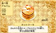 Pancakes jp