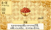 Red bean rice