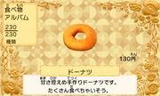 Donut JP
