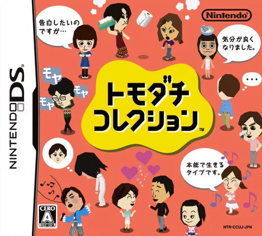 File:Tomodachi Collection Cover.jpg