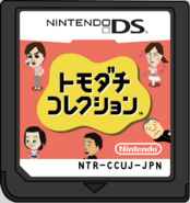 TomodachiCollectionGameCardHD