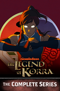 File:Poster1.png