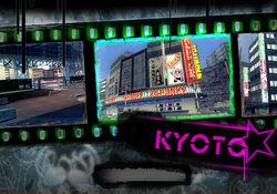 Loading Screen Kyoto Classic