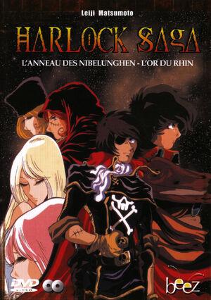 Harlock Saga DVD