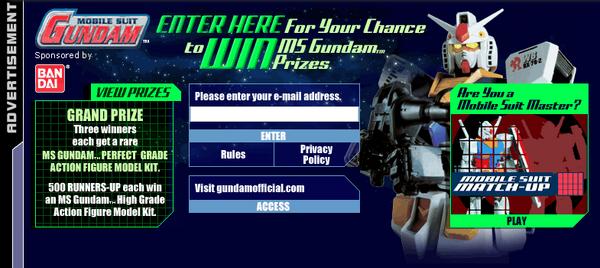 Toonami Reactor Gundam Sweepstakes