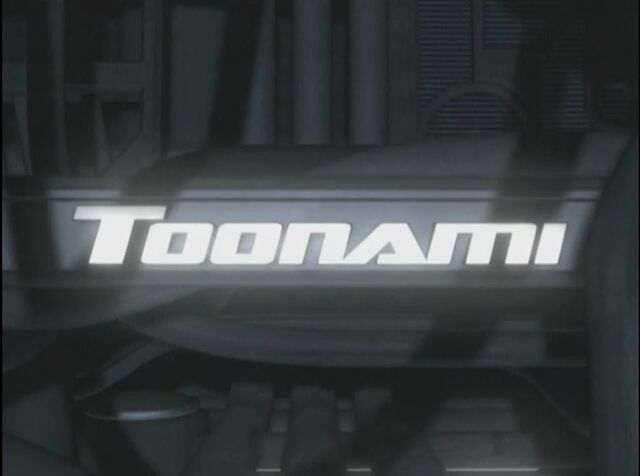 File:Toonami Pipe.jpg