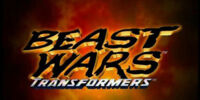 Transformers: Beast Wars: Episode List