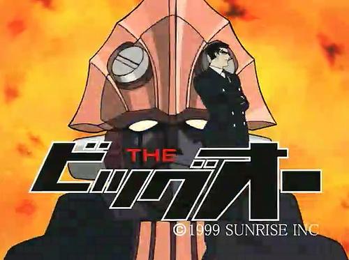 File:The Big O title.jpg