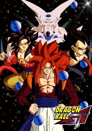 Dragon Ball Gt DVD