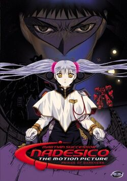 Nadesico Prince of Darkness