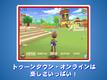 Japanese Throwing Game13
