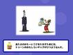 StoryJapanese4