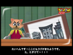 Japanese Starting Cutscene12